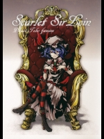 [moon sally] Scarlet Sir Loin